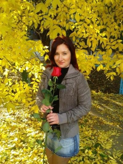 Наташа Турченкова, 7 августа 1990, Херсон, id26696144
