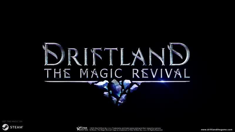 Вышла игра Driftland: The Magic Revival!