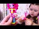 Распаковка игрушек 💖Кукла Equestria Girls Pinkie Pie 💖и браслеты Shimmer and Shine