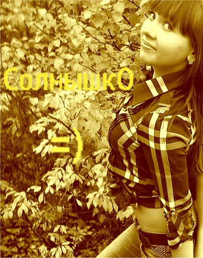 Анастасия Михайлова, 16 декабря 1983, Красноярск, id85174855