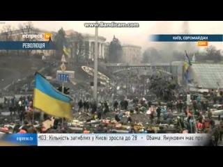 Прямая трансляция Майдан Расширяет Окопы  20.02.14 ЕвроМайдан