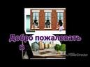 New Hostel off Saratov House/ Новый хостел.