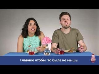 Итальянцы пробуют русские обеды