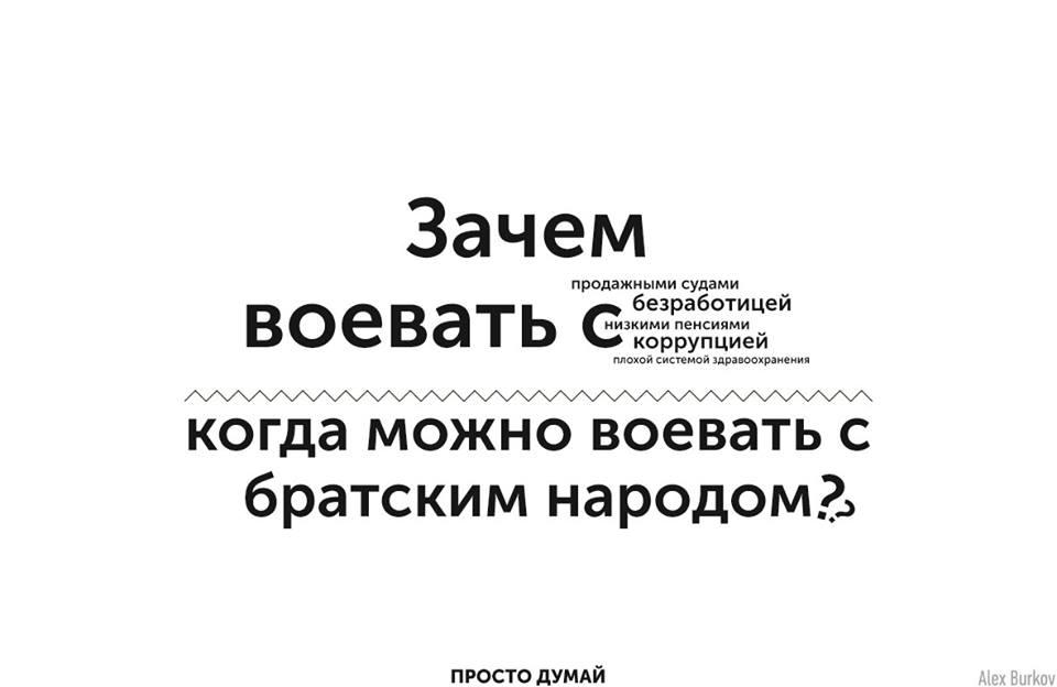 Иностранные спецслужбы осуществляют провокации в Крыму для дестабилизации ситуации, - МВД - Цензор.НЕТ 7518