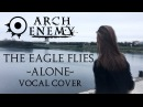 Arch Enemy - The Eagle Flies Alone (Vocal Cover)