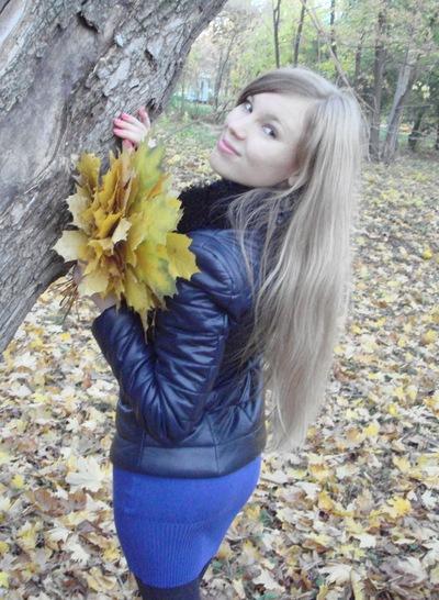 Анюта Петрова, 17 марта , Самара, id17047160