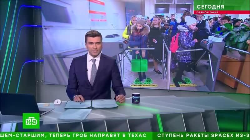 №2 РОССИЯ Биометрия детям