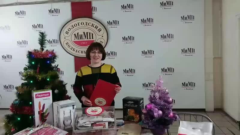 Новогодняя акция Подарки от МиМП. Часть первая