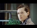 У природы нет плохой погоды - Служебный роман, поет - Алиса Фрейндлих 1977 (А. Петров - Э. Рязанов)