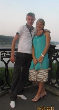 Анна Шведова, 15 августа 1985, Кемерово, id43459215