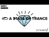Same K - Diamond (Extended Mix)