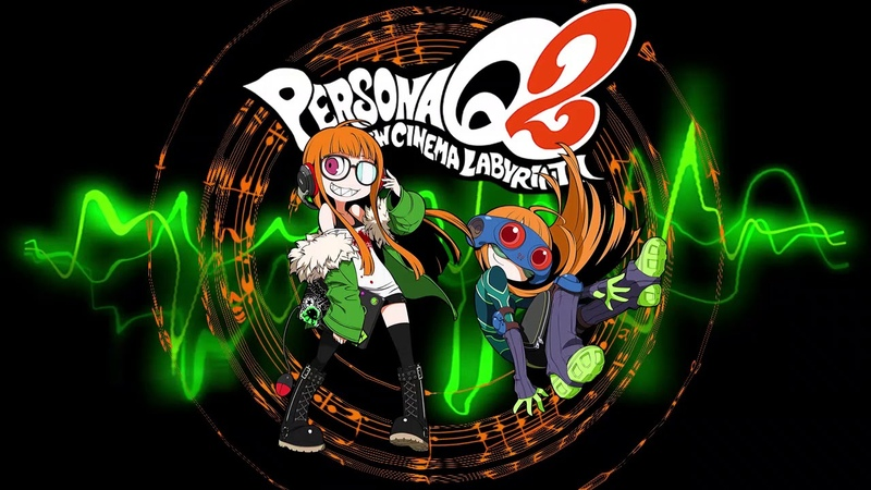 PersonaQ2 バトルテーマ Battle Theme Instru ペルソナQ2ニューシネマラビリンスバトルテー 125