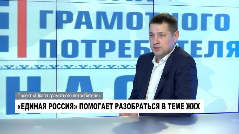 Проект «Школа грамотного потребителя» в г. Ноябрьск. Актуальное интервью.