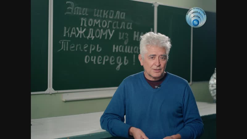 [13shka-club] Владимир Видро, выпускник 1968 года