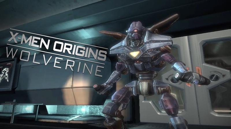 X-Men Origins: Wolverine - РОБОТЫ НАСТУПАЮТ 4