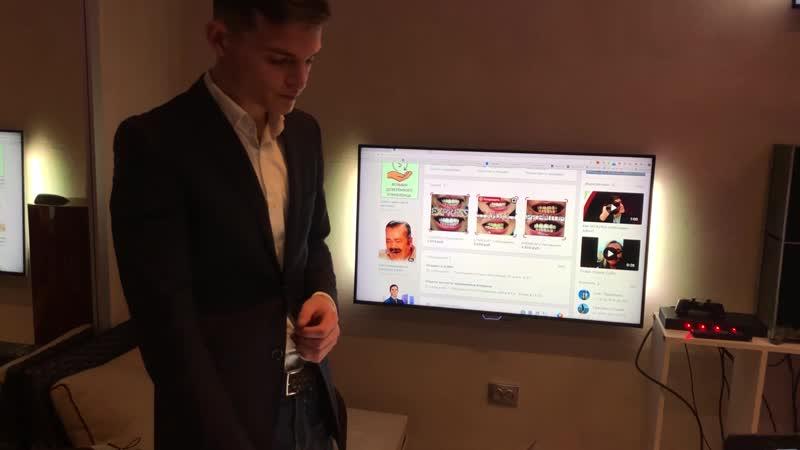 Отзыв Олега Тарабанова о втором дне интенсива Start-Up