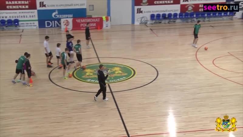 Мастер-класс. Базовые техники и оборона в мини-футболе.