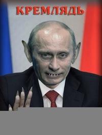 Российская мафия начала экспансию в Германии, - полиция ФРГ - Цензор.НЕТ 1299