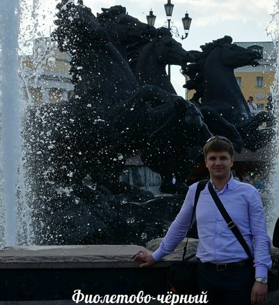 Андрей Проткин, 28 июля 1985, Новосибирск, id18744664