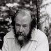 Александр Солженицын. Творческое наследие