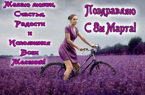 Фото №301572848 со страницы Евгении Ненковой