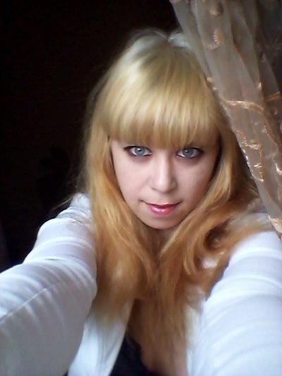 Елена Гавриленко, 12 сентября , Магнитогорск, id98927648