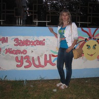 Наталия Бровченко