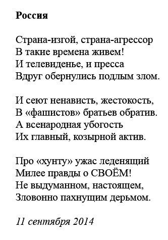 ОБСЕ на Луганщине будет контролировать соблюдение режима прекращения огня - Цензор.НЕТ 7975