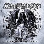 Catharsis альбом Время потерь