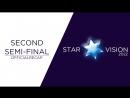 STARVISION 2022: 2nd Semi-Final (Recap)