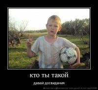 Рамиль Каримов, 24 мая 1999, Тобольск, id183497485