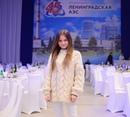 Алиса Кожикина фото #11
