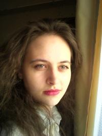Кристина Егер, 8 января 1992, Архангельск, id139139708