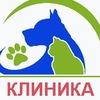 """Ветеринарная клиника """"Animals"""" Волгоград"""