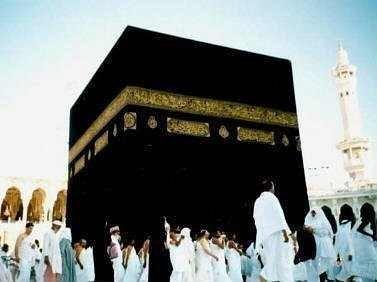 Аллах накарал. Хотели сжечь хиджаб.