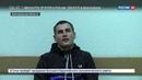 Новости на Россия 24 • Исповедь перебежчика: бывший украинский солдат рассказал о преступлениях ВСУ