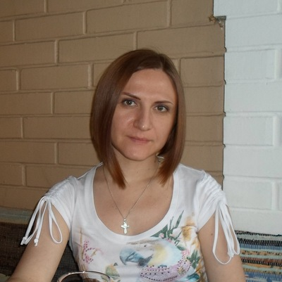 Елена Тиссен, 10 ноября 1994, Екатеринбург, id57317518