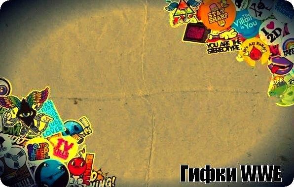 """Гифки WWE""спец-выпуск с СМ Панком[5]"
