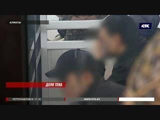 Мать и одноклассник Дениса Тена выступили в суде