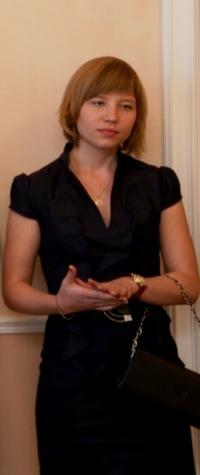 Юлия Тюлепова, 1 октября 1985, Краснодар, id57922657