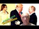 Трамп не подыгрывал России! Leon Weinstein о встрече ТРАМП - ПУТИН на SobiNews у Вольнова