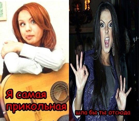 ПЕВИЦА НЮША/NYUSHA | ВКонтакте