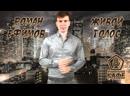 """Музыкальное кафе """"Ромашка"""" №444"""