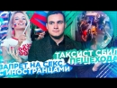 SOBOLEV КАК ОБМАНЫВАЮТ ИНОСТРАНЦЕВ НА ЧМ-2018 ЗАПРЕТ НА СЕКС