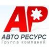 Запчасти МАЗ Москва и другие города России