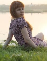 Ольга Солнышко, 28 ноября 1991, Сызрань, id96193159