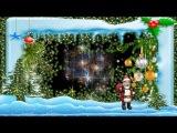 С Новым  годом 2014!  Мультяшное поздравление Деда Мороза