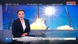 Новости на Россия 24 Успешный пуск ракета Falcon 9 вывела на орбиту телекоммуникационный спутник