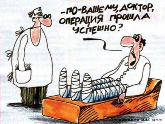 смешные анекдоты и приколы: