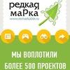 Редкая марка / Remarkable.ru